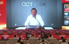 深圳华侨城集团总经理姚军:计划在山东投资不少于1500亿