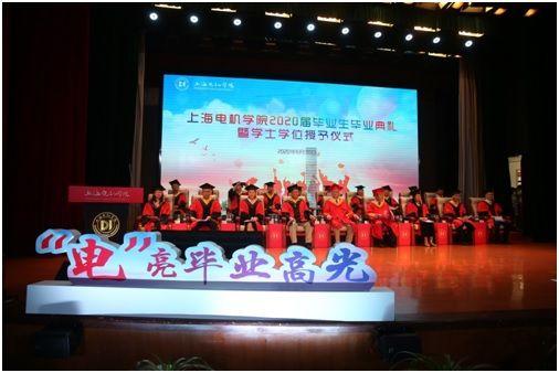 """""""与青春的盛大告别""""  上海电机学院书记校长第一视角为在线为毕业生颁证拨穗"""