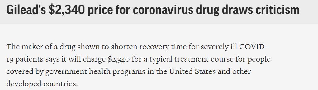 美国抗疫神药价格公布!美国网民怒了