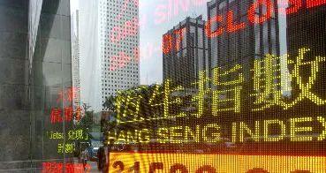 【摩天注册】香港股市面对美国制摩天注册裁涨图片