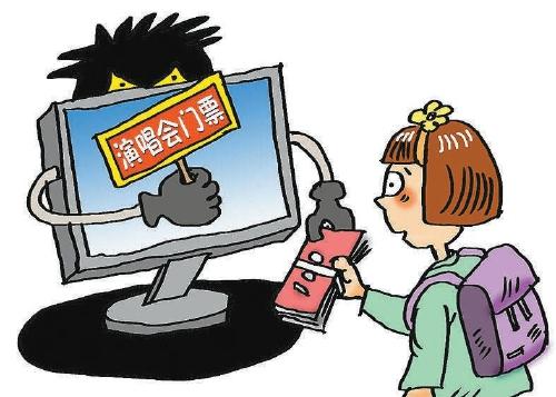 天富官网州检察机关建议净化网天富官网络生图片