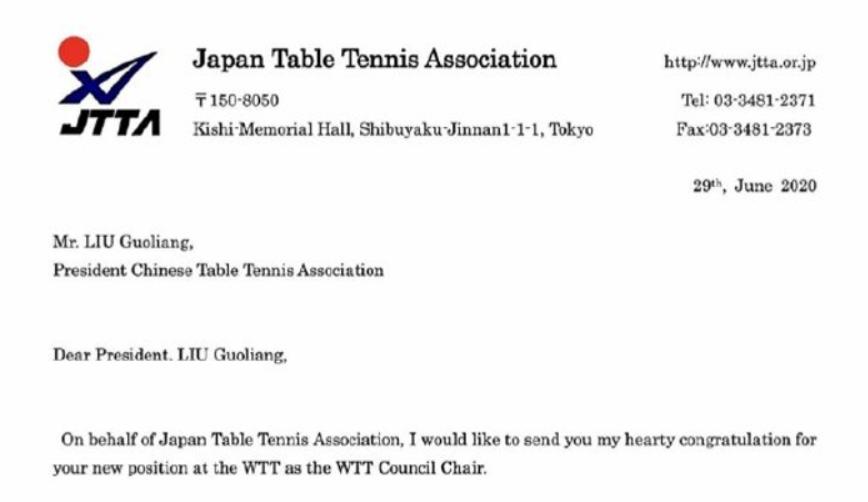日本乒協第一時間發來賀電劉國梁任WTT理事會主席