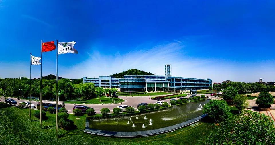江寧經濟開發區。江寧經濟開發區官網 圖