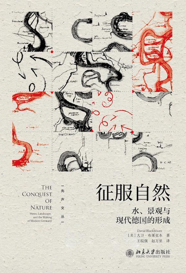"""王琼颖评《征服自然》︱""""浮士德的交易""""与理想家园"""