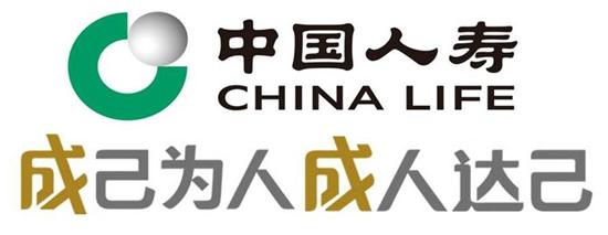 【六险二金·大型国企】 中国人寿保险股份有限公司日照分公司招聘啦!