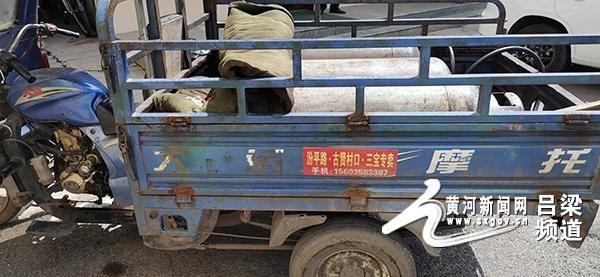 汾阳:无证驾驶三轮车 车上还拉着液化气罐!严处 没商量!