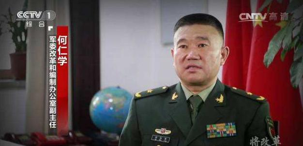 中央批准,何仁学任广西壮族自治区党委常委图片