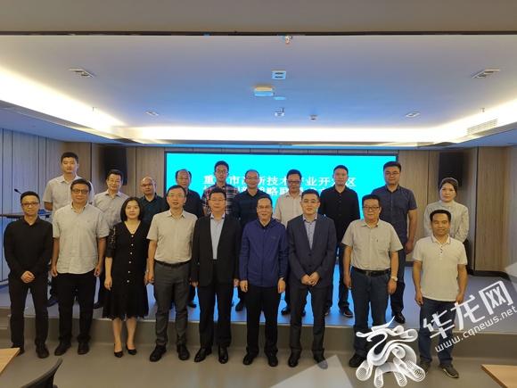 重庆这个创新战略联盟包含11个高新区 去年生产总值超9600亿元