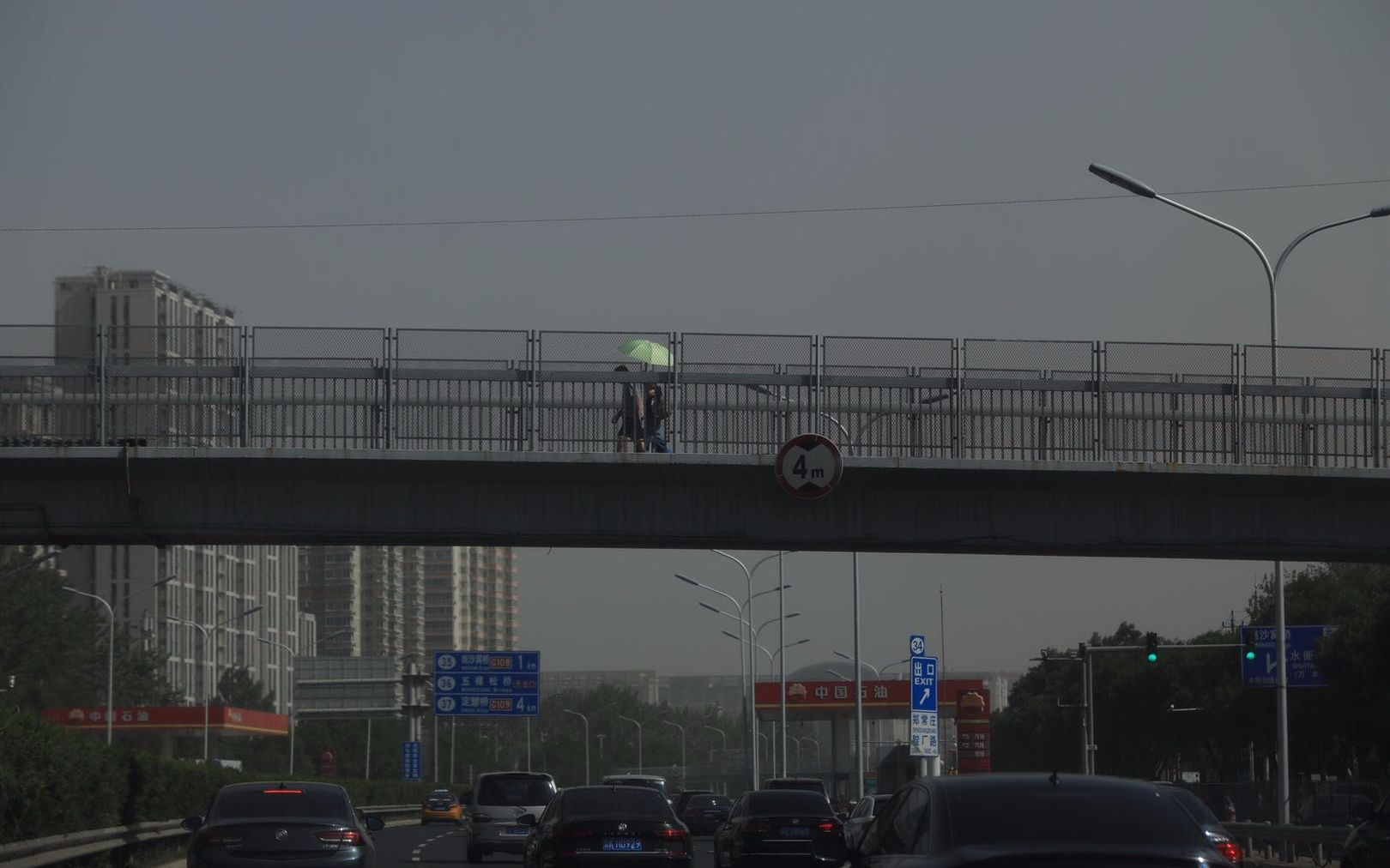 北京城区和大兴污染最重,官方建议减少外出图片