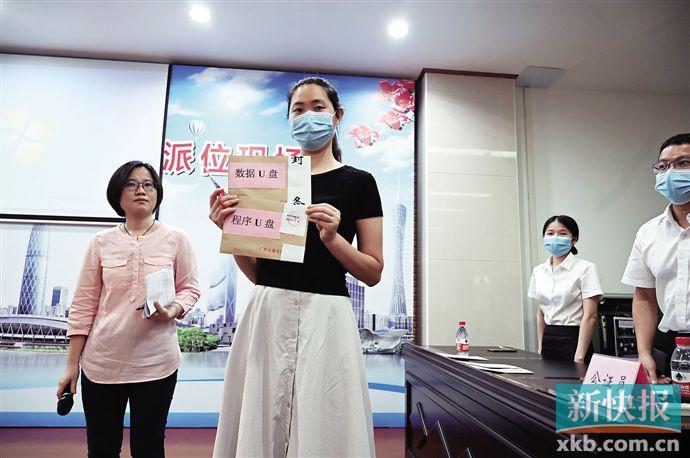 广州95所民办小学昨日摇号 电脑派位录取结果于当天公布