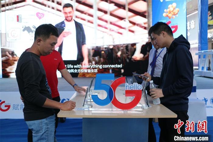 价格门槛降至2000元以下 中国5G手机加速普及图片