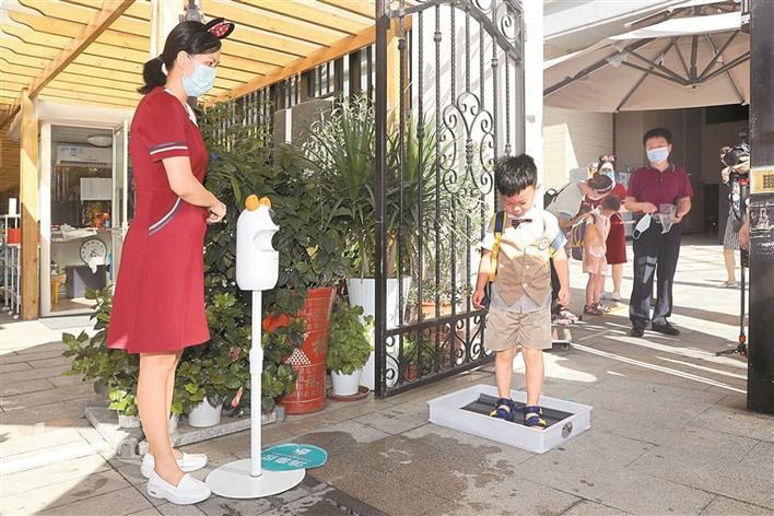 深圳1537所幼儿园开园 萌娃分批返园