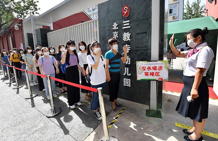 """6月3日,北京市西城区三教寺幼儿园,教师欢迎返园""""小朋友""""和""""小朋友家长""""。"""