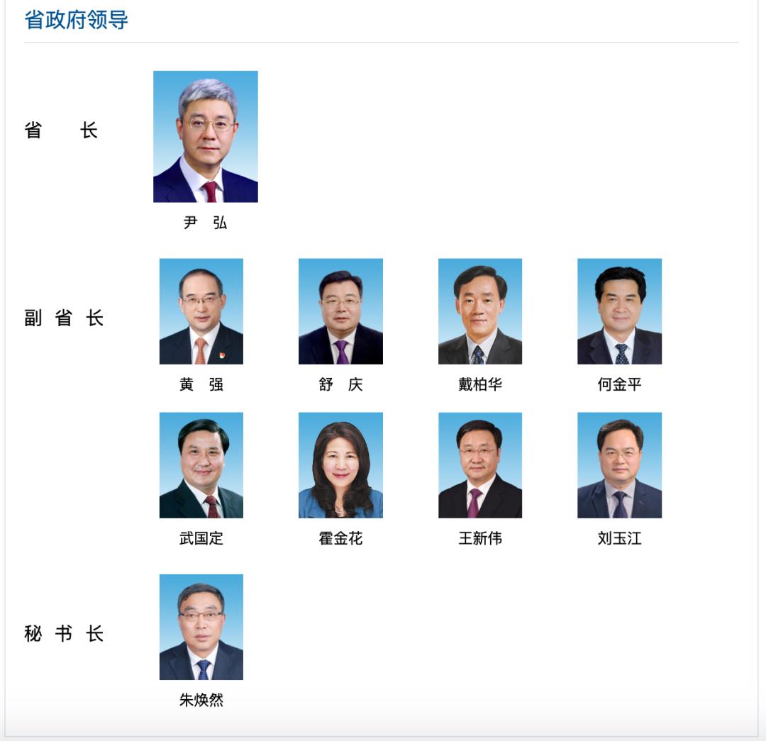 图源:河南省当局官网