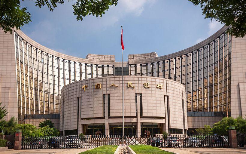 合乐官网,新设货币政策工具央行购买小微合乐官网图片