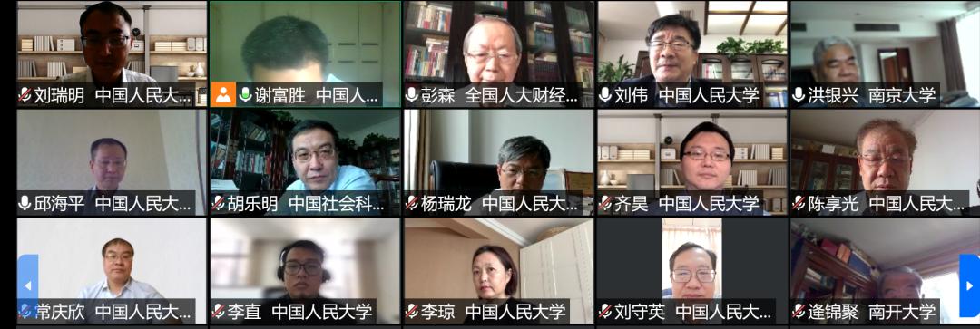 杏悦平台:解杏悦平台读社会主义市场经济体图片