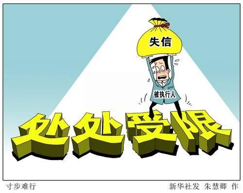 """涉网纠纷六成被告不到35岁,广州这项工程活动帮""""失信""""青年走出困境"""