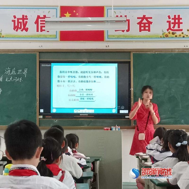 隆回县梨子园实验学校实习教师汇报课教研活动成功举办