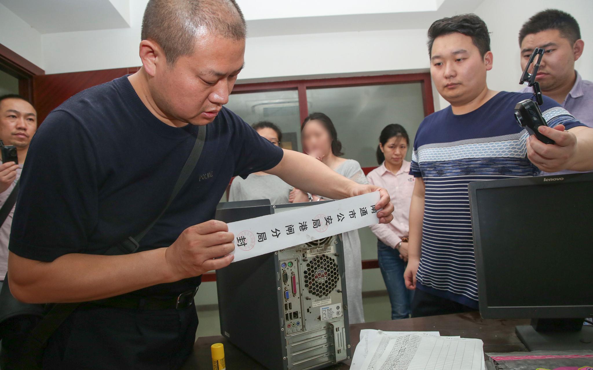江苏男子组织境外赌博十余年,涉案金额超13亿元图片