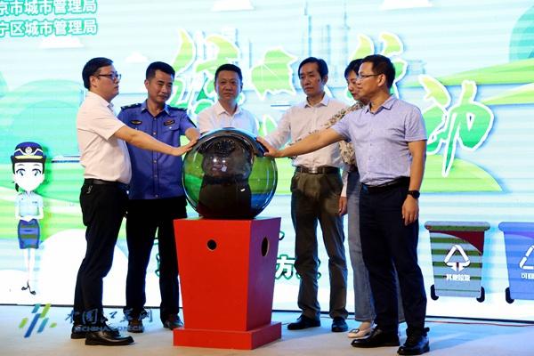 """南京启动""""垃圾分类·绿叶行动"""" 倡议商户共建共享环保生活图片"""