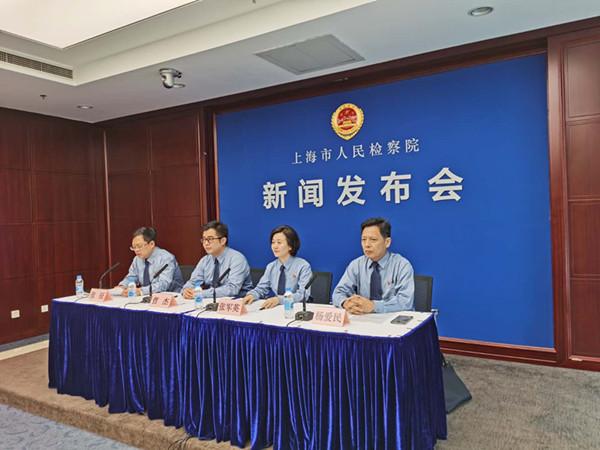 上海检察机关通报两起破坏环境资