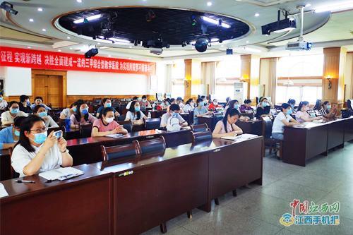 九江学院附属医院护理部开展首次等级医院评审培训会(组图)