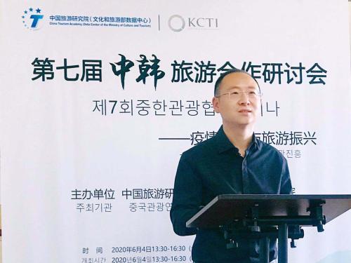 马蜂窝陈罡为中韩旅游献策:发挥平台力量 构建旅游业线上资产