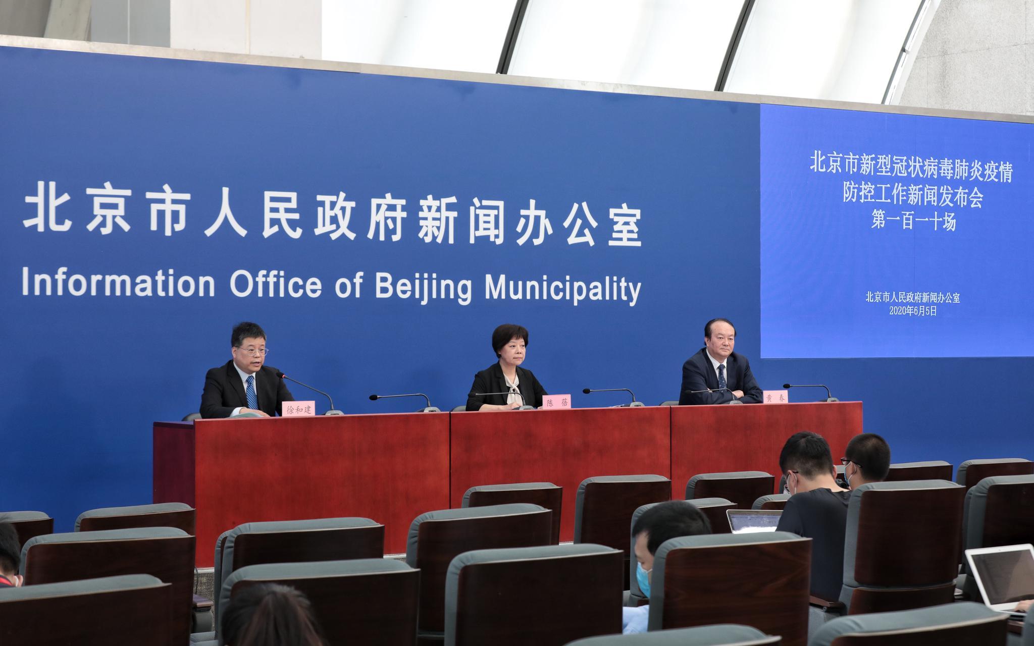 北京仍有境外、京外输入风险 不排除局部聚集性疫情可能图片