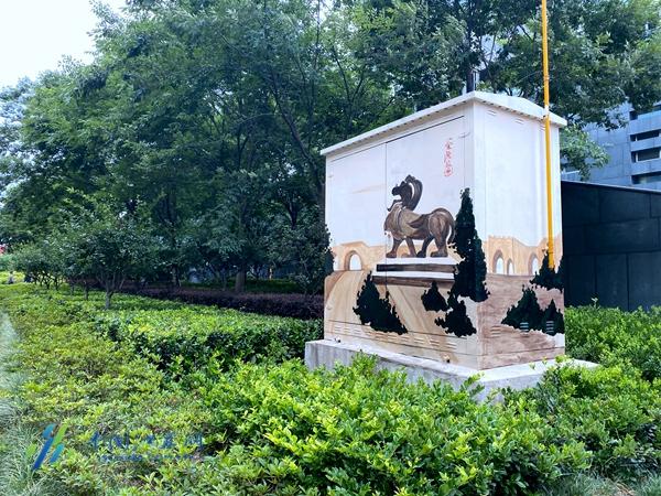 天富,化南京建邺电箱彩绘凸显城市天富勃勃图片
