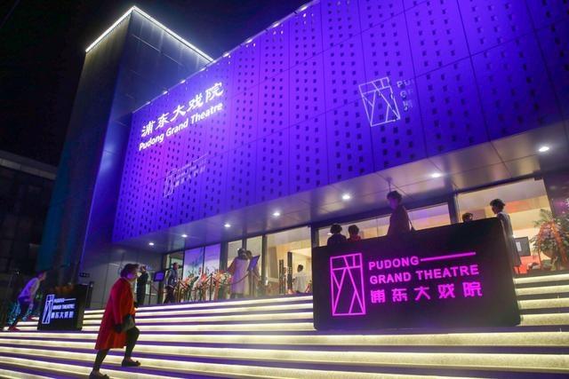 终于能看戏了!浦东大戏院、东方艺术中心商演倒计时!