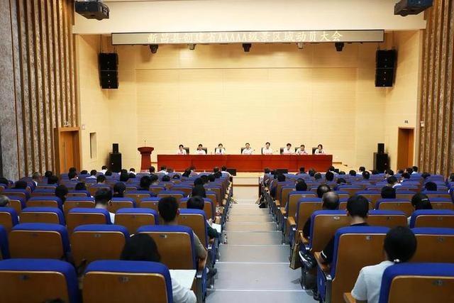新昌县召开创建省5A级景区城动员大会