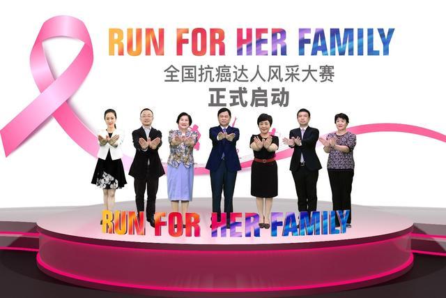 全国抗癌达人风采大赛进入第5年 我国乳腺癌患者5年生存率已超过80%