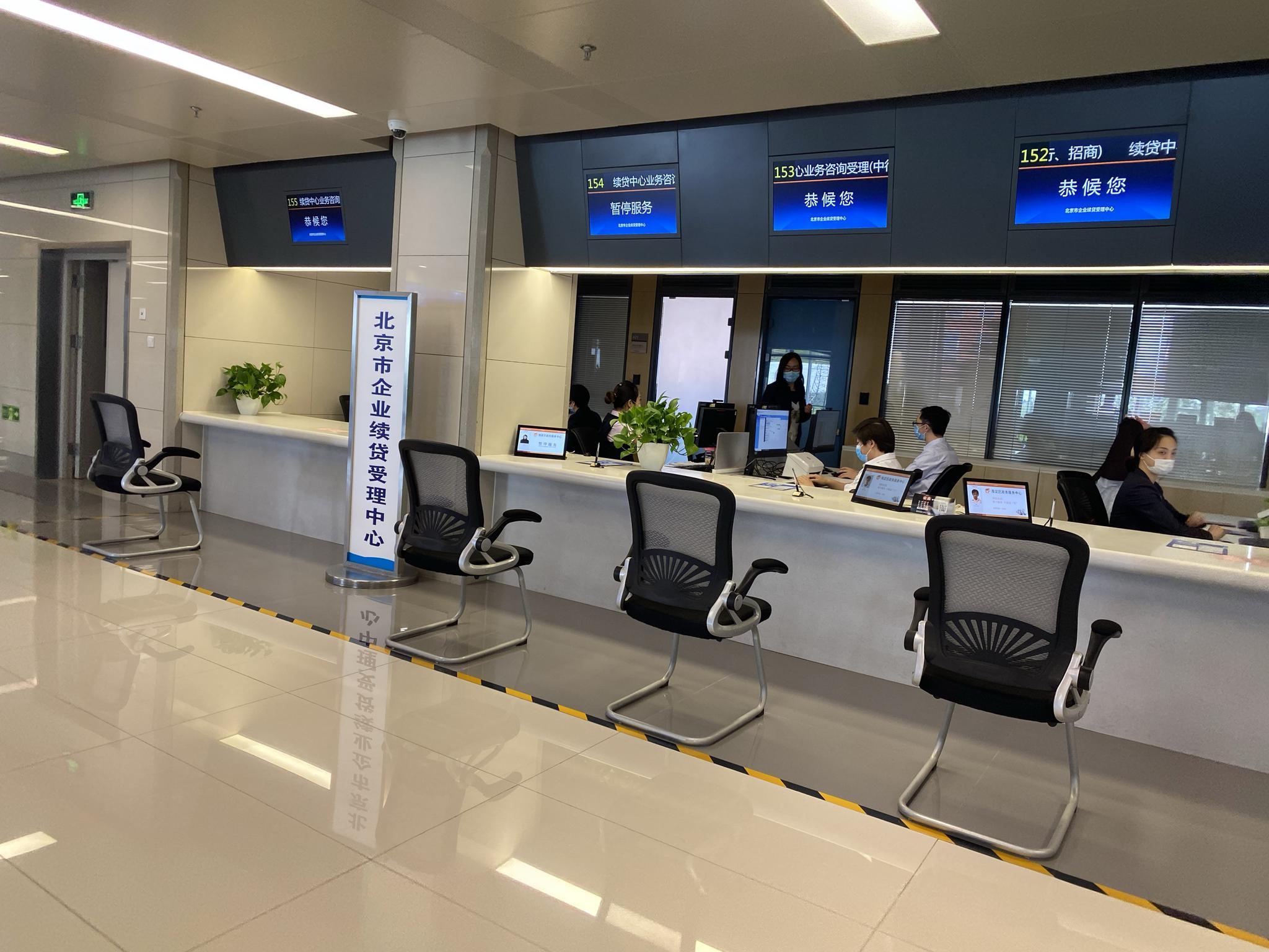 【百事2】海淀近三年日均设立科技百事2型企业近图片