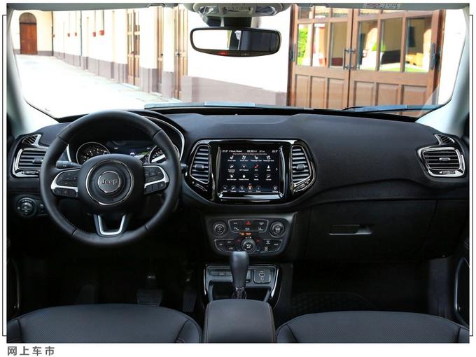 Jeep新指南者发布,搭1.3T引擎,配置升级,提供双外观