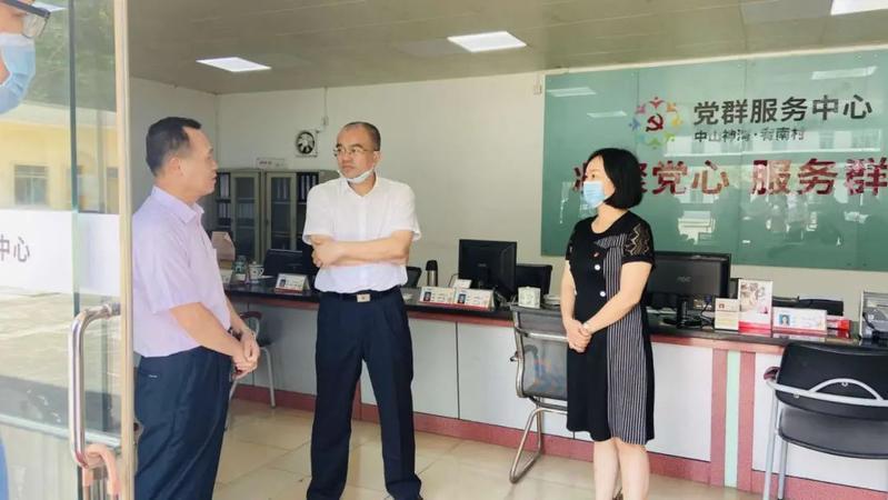 市委常委、政法委书记杨安队到神湾镇开展专题督导调研