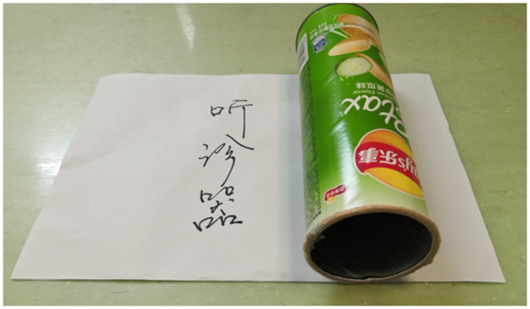 中国医生用薯片筒自制听诊器 论文登顶级期刊图片