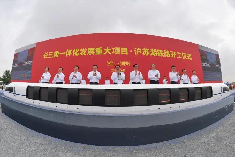 为这事,4省(市)党政主要领导共同出席图片