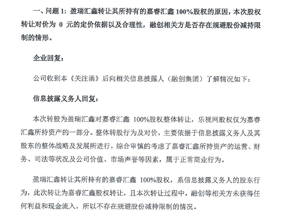[杏悦平台]视网今起进入杏悦平台退市整理期图片