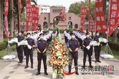 「摩鑫测速」东莞首个摩鑫测速禁毒主题公园揭牌图片