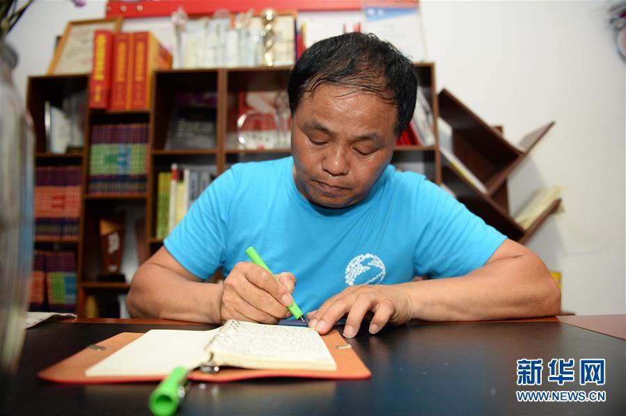环保志愿者章志标的绿水青山梦图片