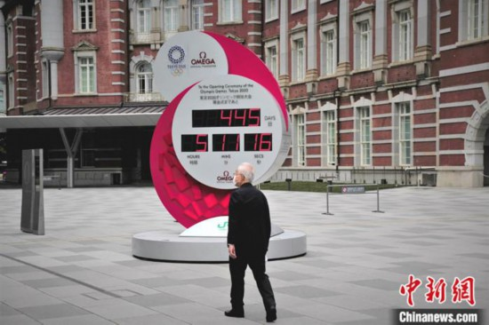 东京奥组委副主席:应在2021年3月前后判断能否举办东京奥运
