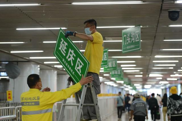 北京西站湖北返京人员专用通道今天正式关闭图片