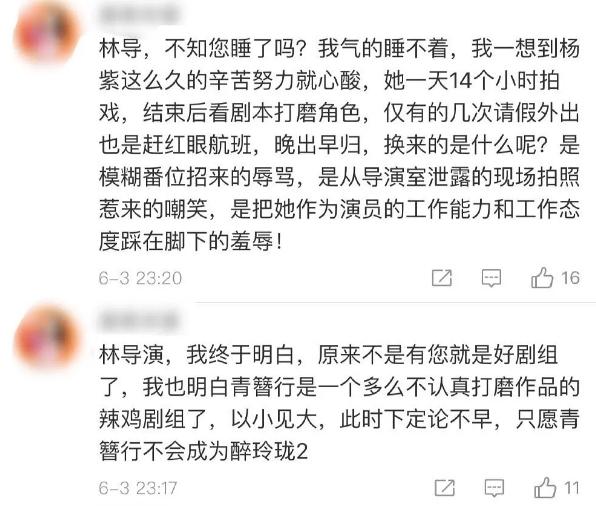 撕成这样,杨紫吴亦凡这剧还咋演?