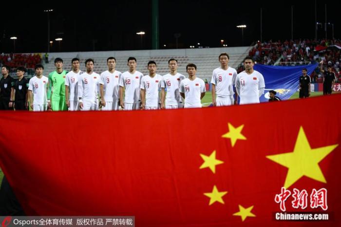 资料图:世预赛亚洲区40强赛国足与叙利亚赛前入场典礼。图片泉源:Osports全体育图片社