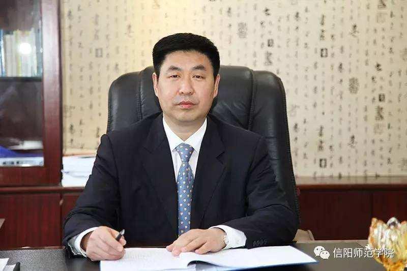 郑州大学党委书记调整:信阳师院原书记宋争辉赴任图片
