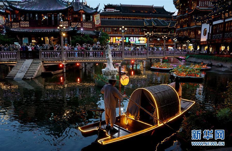 「高德登录」上海启动首高德登录届夜生活节图片