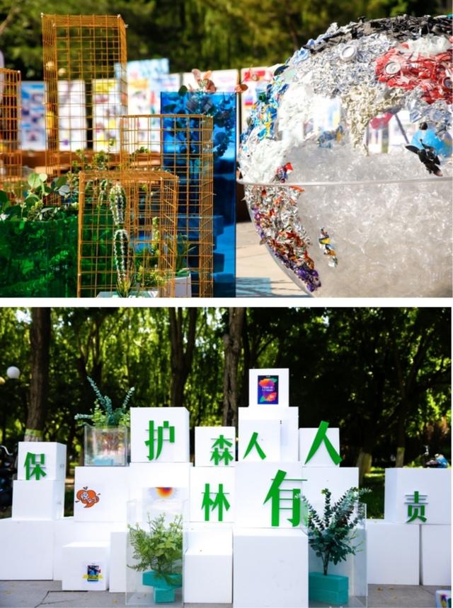 主题艺术展 环保童装SHOW助力垃圾分类