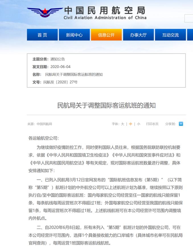 http://www.nowees.com/shehui/2378083.html
