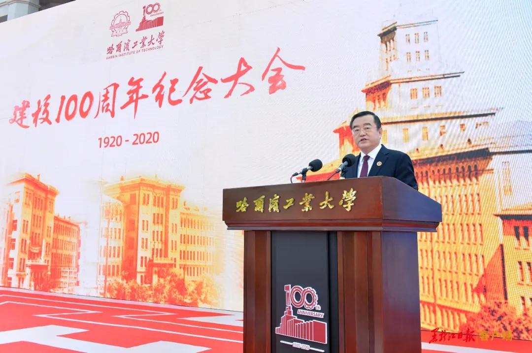 省委书记、省人大常委会主任张庆伟发言。