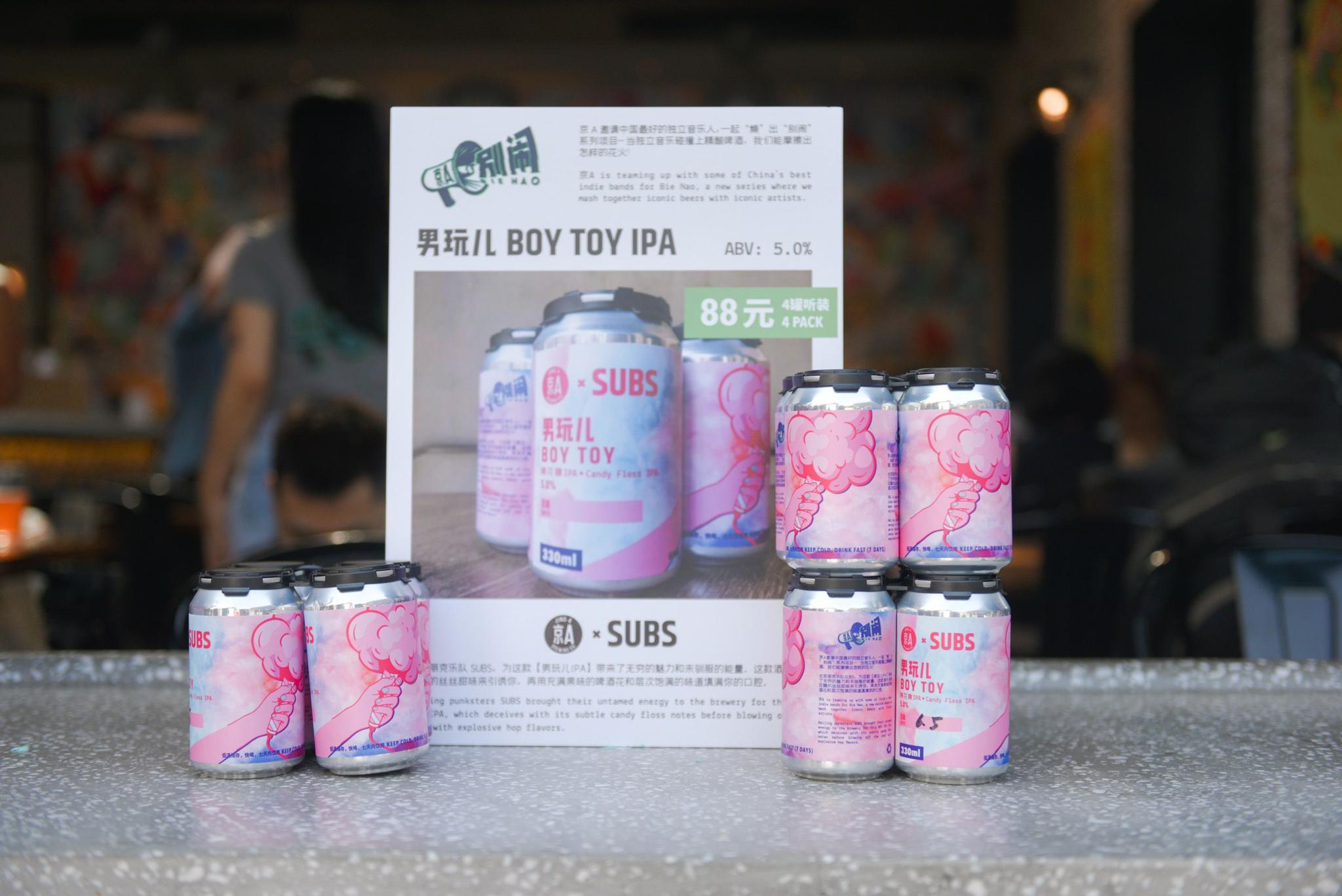 摩天平台:酒消费复苏京A精酿跨摩天平台界音乐节图片